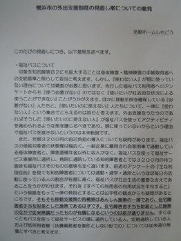 2012-08-09 001 2012-08-09 001.JPG