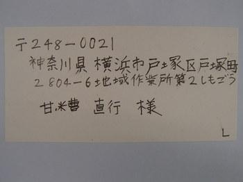 2014-06-09 001 002.JPG